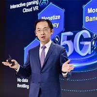 """华为发布2020新产品与解决方案, 开启""""5G创造新价值""""的篇章"""