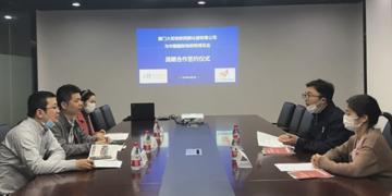IoTF 中国国际物联网博览会与厦门火炬物联签订战略合作 携手共筑物联网生态