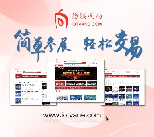 2020第十三届南京智慧城市博览会