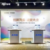 带屏智能录音笔再升级,「科大讯飞」想用多样化产品开拓增量市场