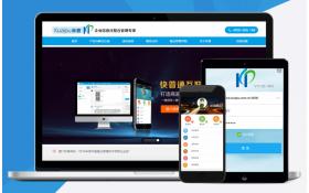 快普M8物联网+整合管理解决方案