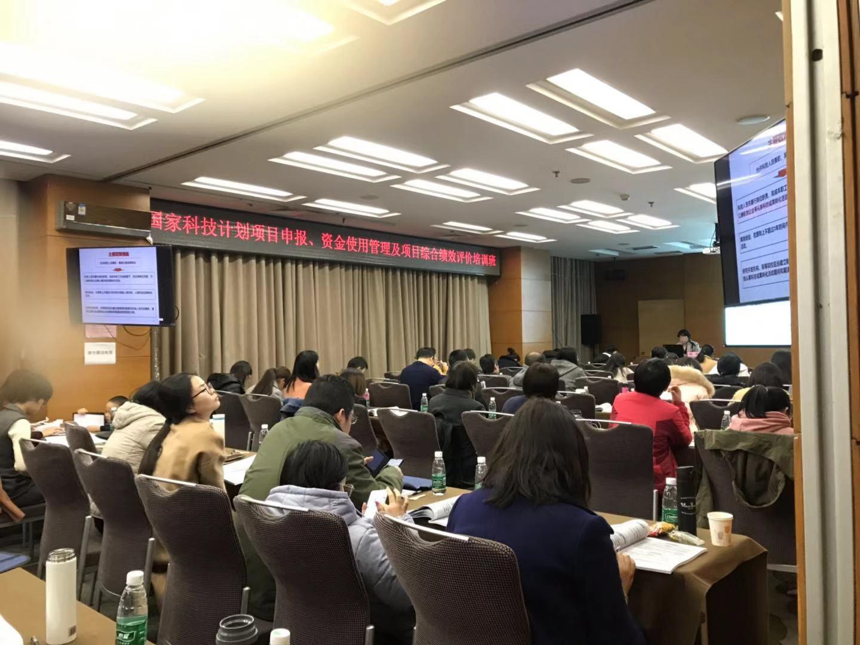 11月14-16日北京会议2.jpg