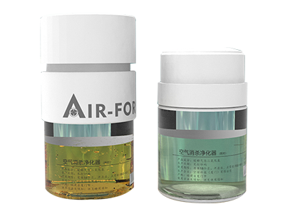 绿空宝便携式灭菌消杀祛异味祛甲醛空气净化器