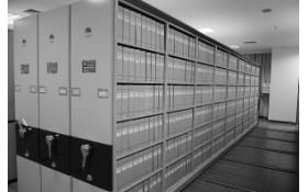 RFID智能化档案管理解决方案