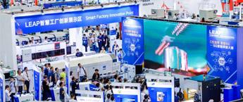 【深圳慕展】LEAP Expo 2020 展商名单全公开