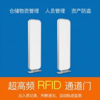 图书馆RFID通道门禁系统 超高频rfid仓库物资出入库管理防盗门