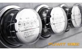 应用于电力计能表的RFID仓储管理系统
